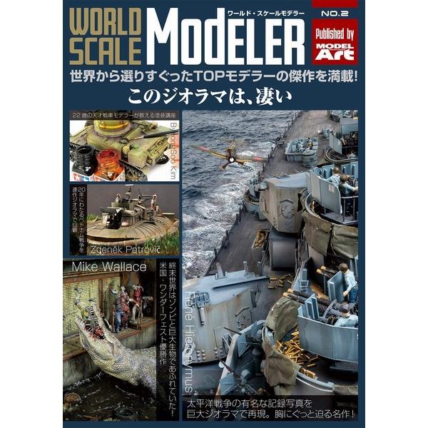 モデルアート ワールド・スケールモデラー No.2 世界からえりすぐったTOPモデラーの傑作|rainbowten