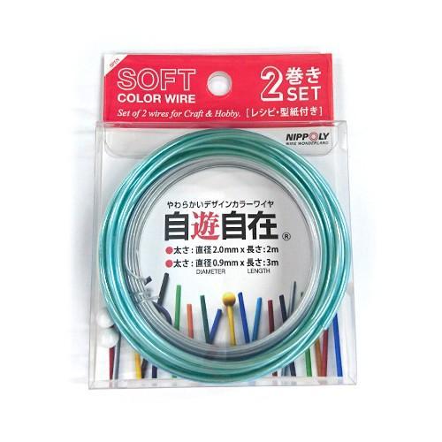 日本化線 自遊自在2巻きセット (2.0mm X 2m + 0.9mm x 3m)  021 メタリックブルー (0.9mmはメタリックシルバー)|rainbowten