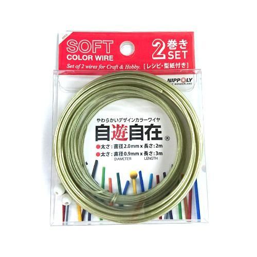 日本化線 自遊自在2巻きセット (2.0mm X 2m + 0.9mm x 3m)  030 シャインゴールド|rainbowten