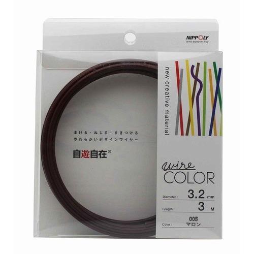 日本化線 自遊自在 3.2mm x 3m 005 マロン(茶色)|rainbowten