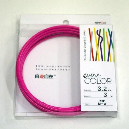 日本化線 自遊自在 3.2mm x 3m 012 ローズ(ビビッドピンク)|rainbowten