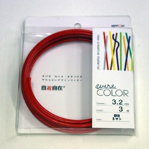 日本化線 自遊自在 3.2mm x 3m 013 トマト(赤色)|rainbowten