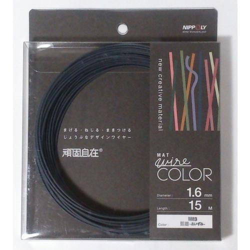 日本化線 頑固自在 1.6mm x 15m M83 藍墨-あいずみ- rainbowten