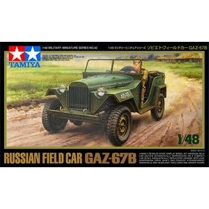 タミヤ 32542 48MM42 1/48 ソビエト・フィールドカー GAZ-67B|rainbowten|03