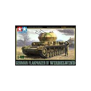タミヤ 32544 48MM44 1/48 ドイツ4号対空戦車 ヴィルベルヴィント|rainbowten|03
