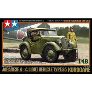 タミヤ 32558 48MM58 1/48 日本陸軍 95式小型乗用車(くろがね四起) rainbowten 03