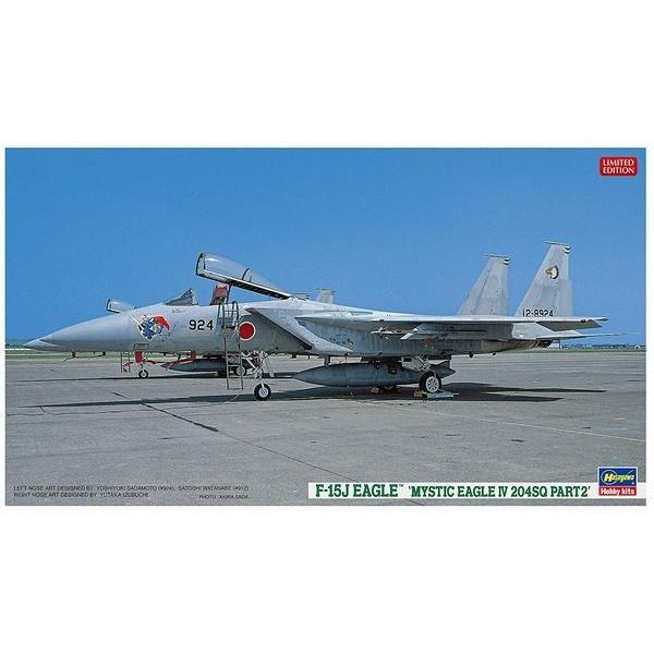 ハセガワ 02301 1/72 F-15J イーグル 'ミスティク イーグル IV 204SQ パート2 ' 航空自衛隊|rainbowten