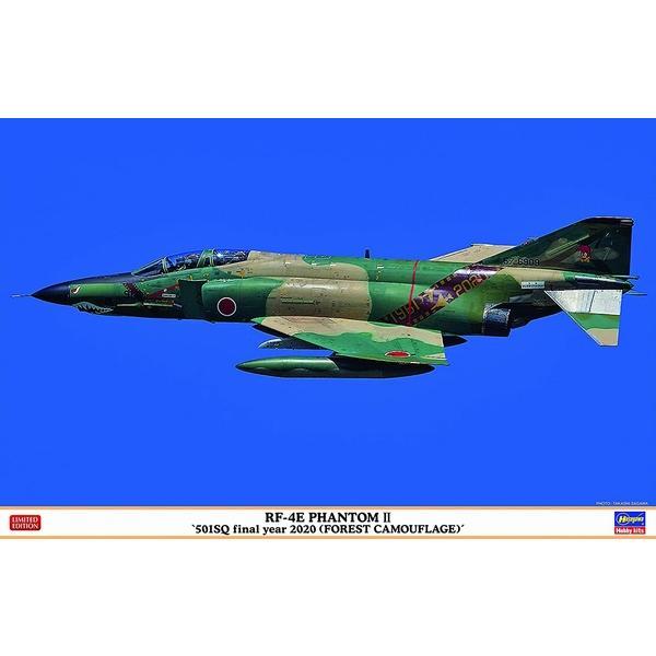 ハセガワ 07490 1/48 RF-4E ファントム II 501SQ ファイナルイヤー 2020(森林迷彩) ※限定生産版|rainbowten