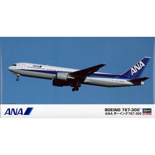 ハセガワ 10706 1/200 全日空 ボーイング 767-300|rainbowten