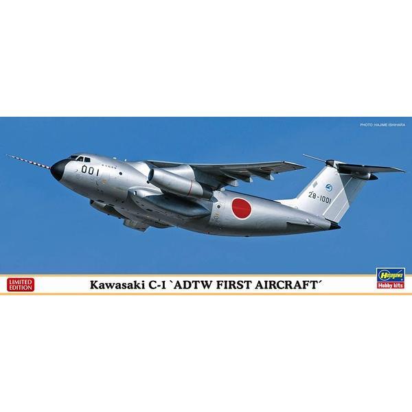 ハセガワ 10838 1/200 川崎 C-1 飛行開発実験団 初号機  ※特別仕様|rainbowten