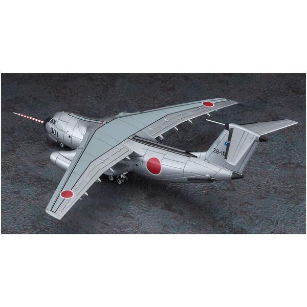 ハセガワ 10838 1/200 川崎 C-1 飛行開発実験団 初号機  ※特別仕様|rainbowten|03
