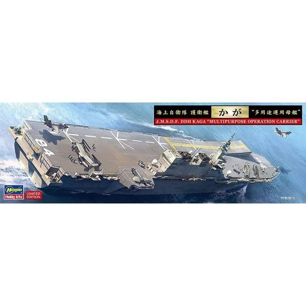ハセガワ 30063 1/700 海上自衛隊 護衛艦 かが 多用途運用母艦 ※限定生産版 rainbowten