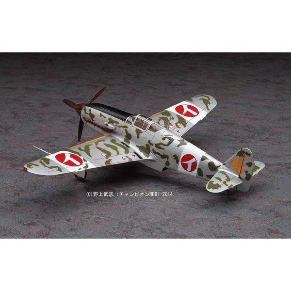 ハセガワ 64718 1/48 「紫電改のマキ」 川崎 キ61 三式戦闘機 飛燕 1型 限定品 rainbowten 02