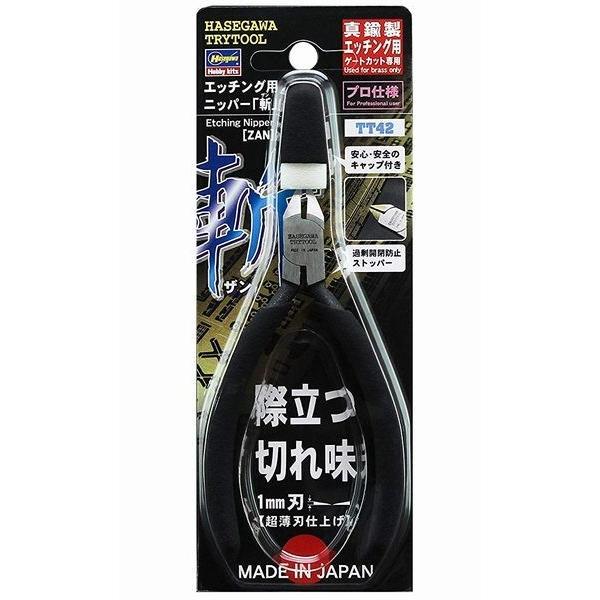 ハセガワ TT42 斬(ZAN) エッチング用ニッパー [超薄刃仕上げ]|rainbowten