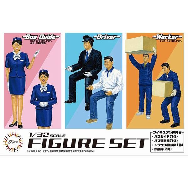 フジミ ガレージ&ツールシリーズ 34 1/24 フィギュア セット 5体 (バスガイド 運転手 作業員)|rainbowten