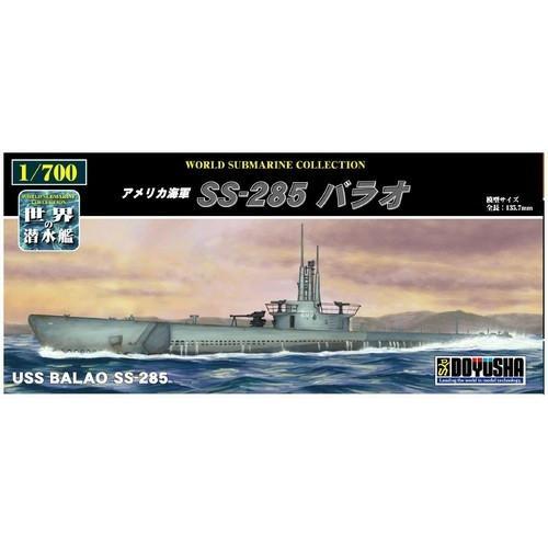 童友社 世界の潜水艦 11 1/700 アメリカ海軍 SS-285 バラオ rainbowten
