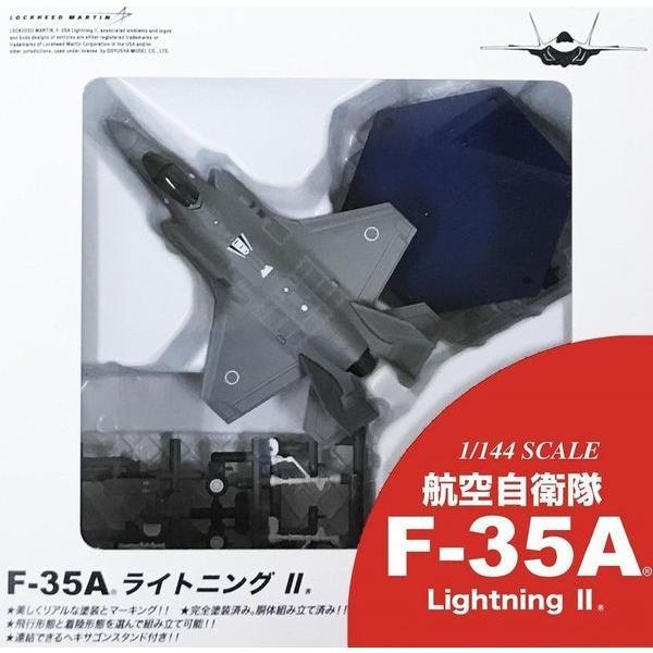 童友社 スーパーファイター3 1/144 航空自衛隊 F-35A ライトニングII(パーツ塗装済み 胴体組立て済み)|rainbowten