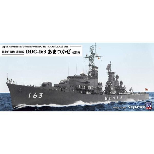 ピットロード J88 1/700 海上自衛隊 護衛艦 DDG-163 あまつかぜ 就役時(洋上/フルハルモデル選択式)|rainbowten