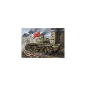 ホビーボス 84812 1/48 ロシア KV-1 溶接砲塔(装甲強化型) 1942年型|rainbowten