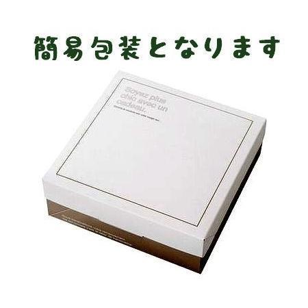 誕生日 プレゼント 子供 お菓子 動物 クッキー ビスケットのお試しセット rainette 03