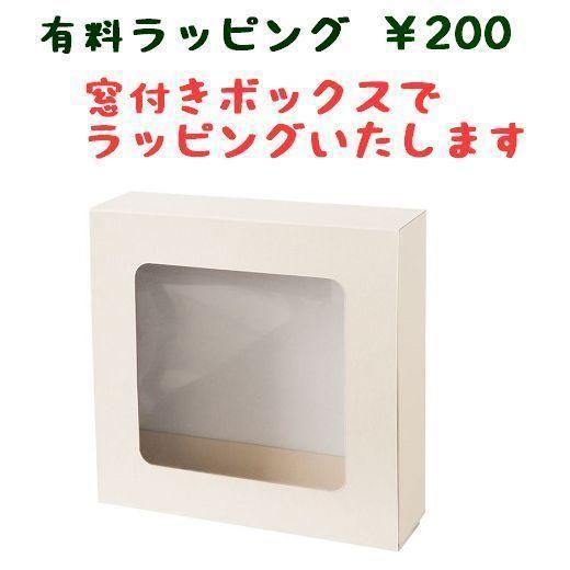 誕生日 プレゼント 子供 お菓子 動物 クッキー ビスケットのお試しセット rainette 04