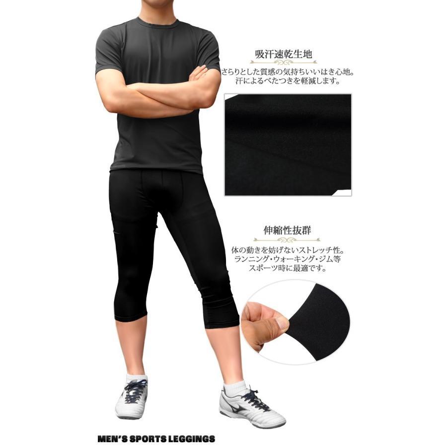 0179c8570f5bb レギンス メンズ 7分丈 速乾 ダンスパンツ ランニング フィットネス 男性 ...