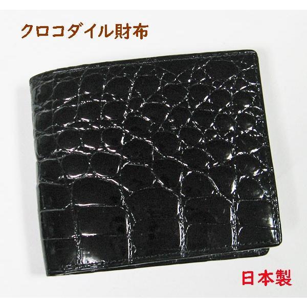 安いそれに目立つ クロコダイル 財布 メンズ 二つ折り ワニ革 日本製, スーパー釣り大好き:0df2a486 --- grafis.com.tr