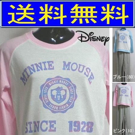 パジャマ  婦人 レディース 長袖  ディズニー ミニーマウス  ナイトウェア  薄手のニット生地  Tシャツ生地  disney  Disney|raitopj