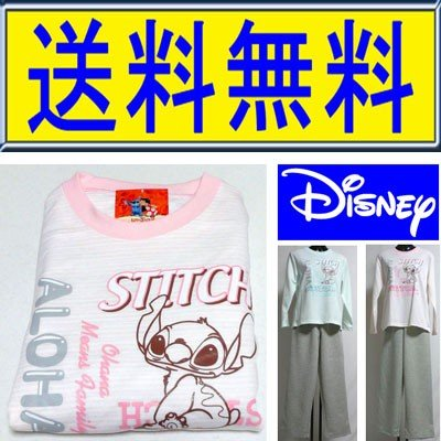 パジャマ 婦人 レディース 長袖 ディズニー スティッチ M/Lサイズ  ニット生地  Disney disney ナイトウェア|raitopj