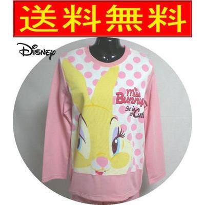 パジャマ  ナイトウェア レディース 長袖 婦人 ディズニー ミス バニー ニット生地  disney Disney Miss Bunny バンビ|raitopj
