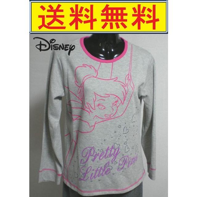 パジャマ 長袖 レディース  ディズニー ティンカーベル 婦人 ホームウエア  Pretty Little Pixie  M/Lサイズ  Disney  |raitopj