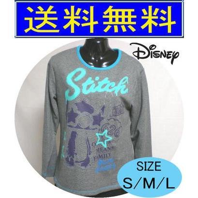 パジャマ レディース ディズニー スティッチ ナイトウェア 長袖  小さいサイズ  S/M/Lサイズ Disney  disney ニット生地 raitopj