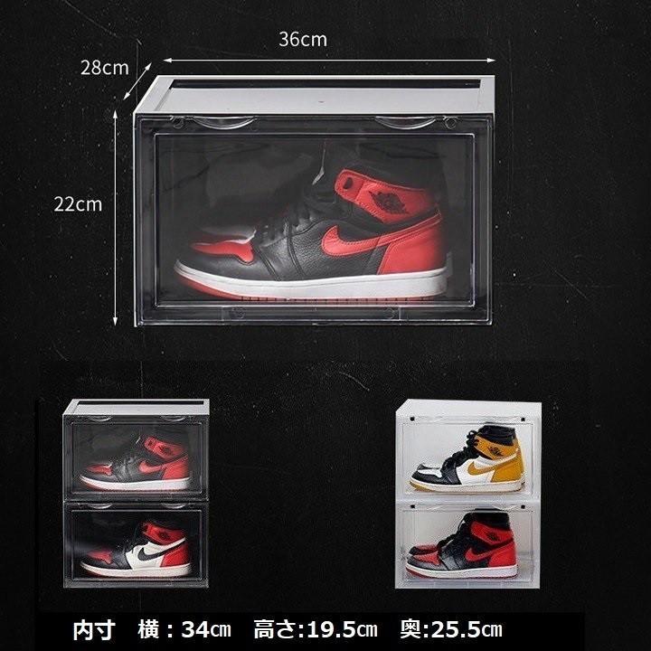 Sneaker Box スニーカーボックス SHOES BOX 横開き シューズ ボックス 靴箱 ブラック、クリアケース 6個1セット raki-store 12
