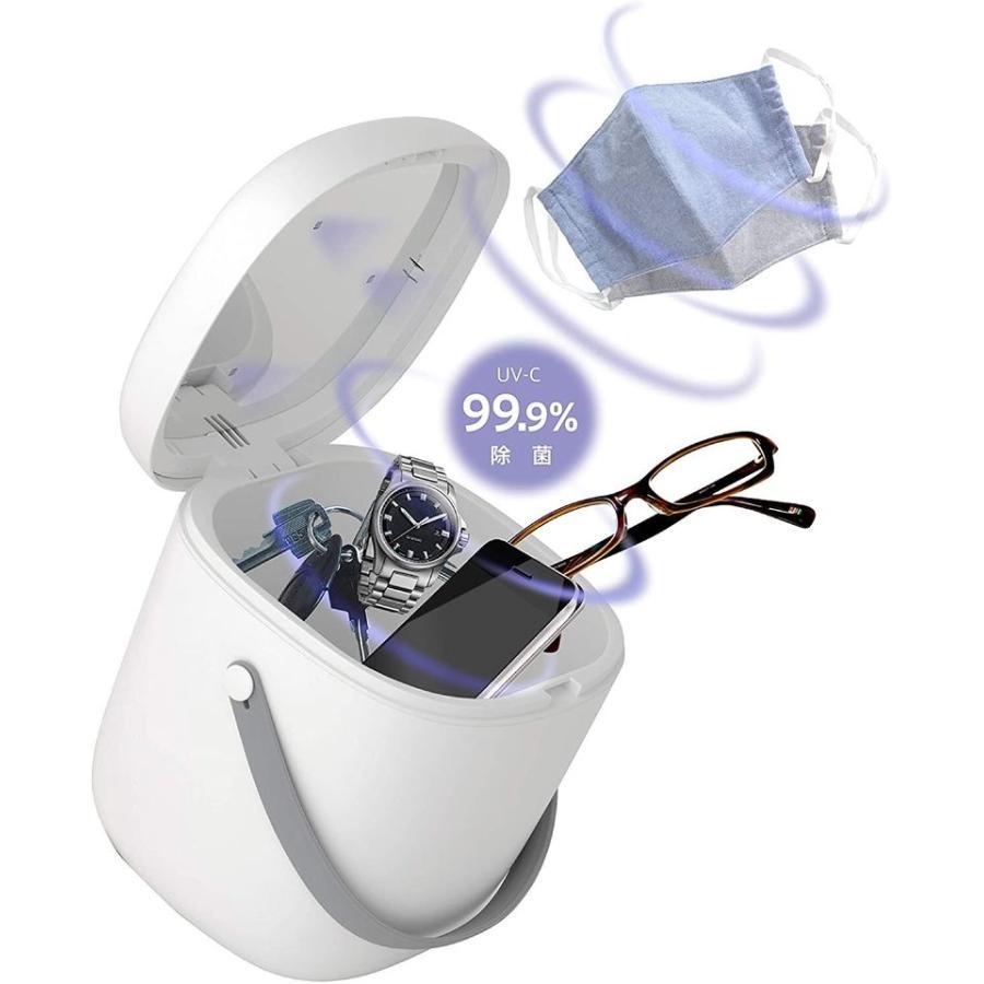 紫外線消毒器 紫外線ライト 消毒 殺菌 抗菌 滅菌 UVライト UVランプ 99.9%除菌 マスク AR-UVC11-NW ALLEGiA(アレジア)|rakuden