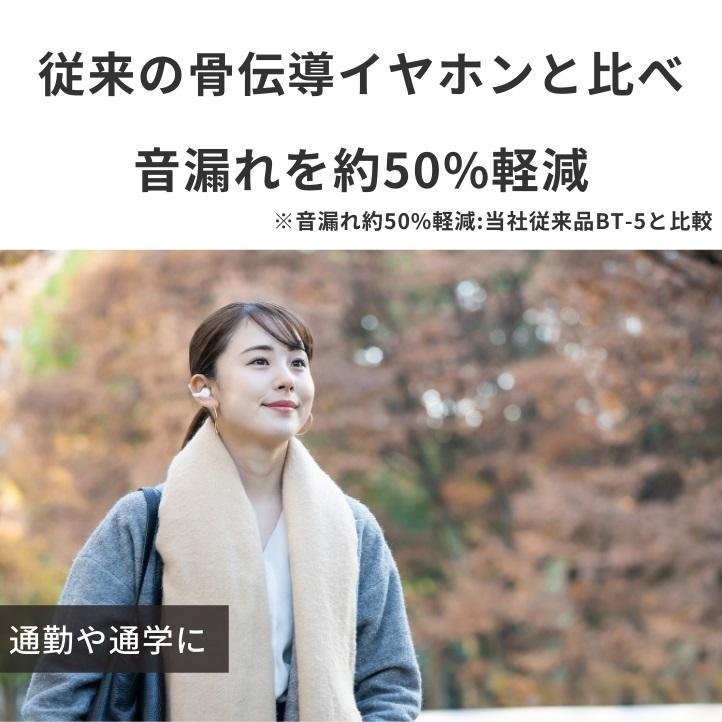 今週末限定 17%オフ 4/18迄♪ 在庫あり 完全ワイヤレス 骨伝導イヤホン PEACE TW-1 / 日本製・ピース・左右独立型・音楽・耳を塞がない・散歩・ジョギング|rakuhouseikatsu|11