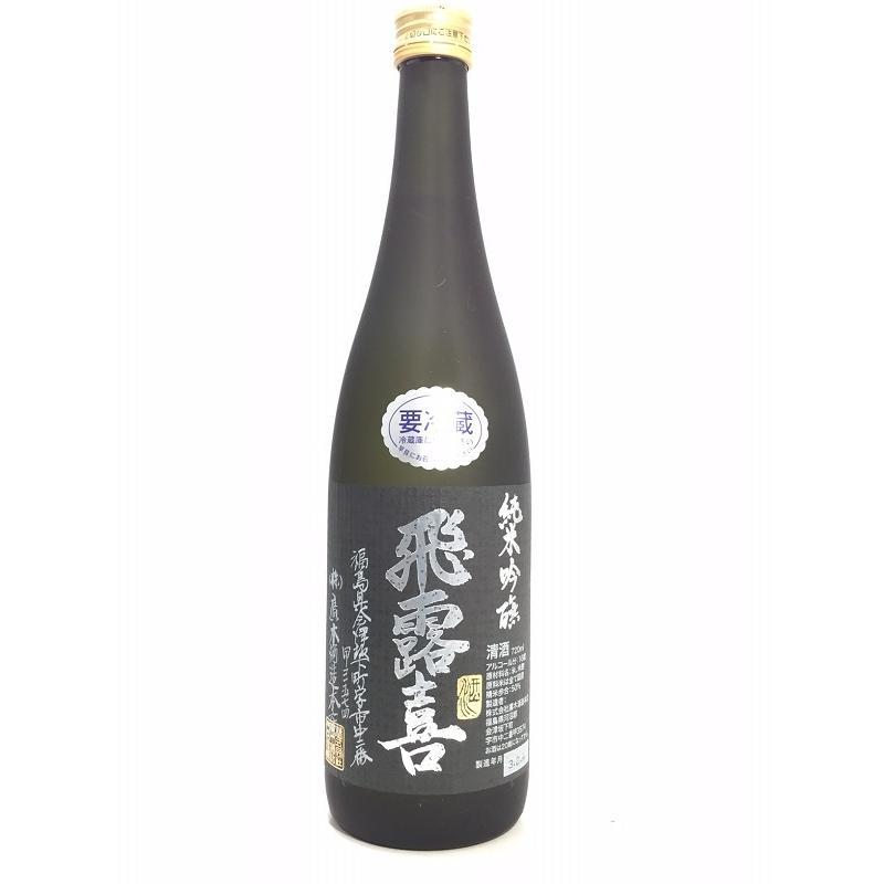 飛露喜 純米吟醸 黒ラベル 720ml|rakuiti-sake