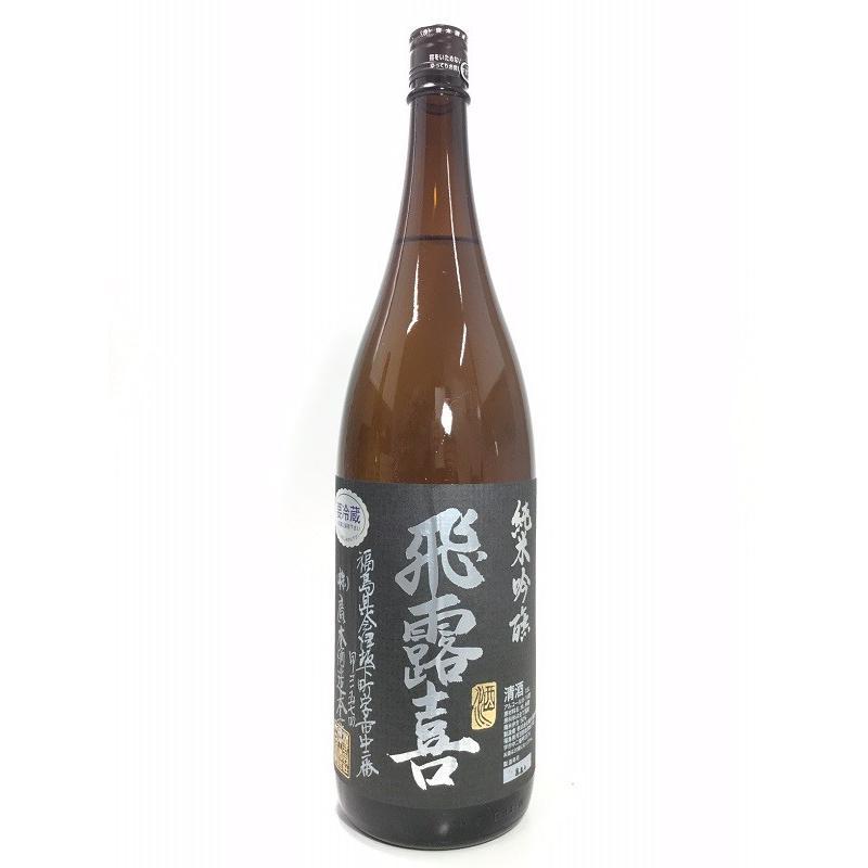 飛露喜 純米吟醸 黒ラベル 1.8L|rakuiti-sake