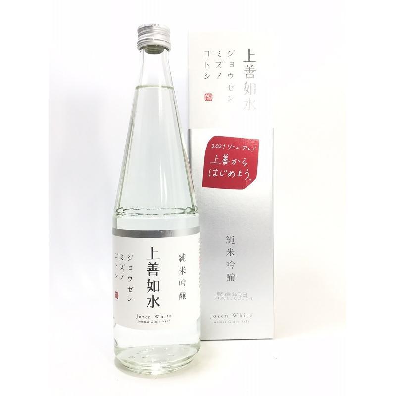 上善如水 純米吟醸 720ml (新) rakuiti-sake