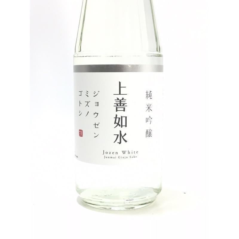 上善如水 純米吟醸 720ml (新) rakuiti-sake 02