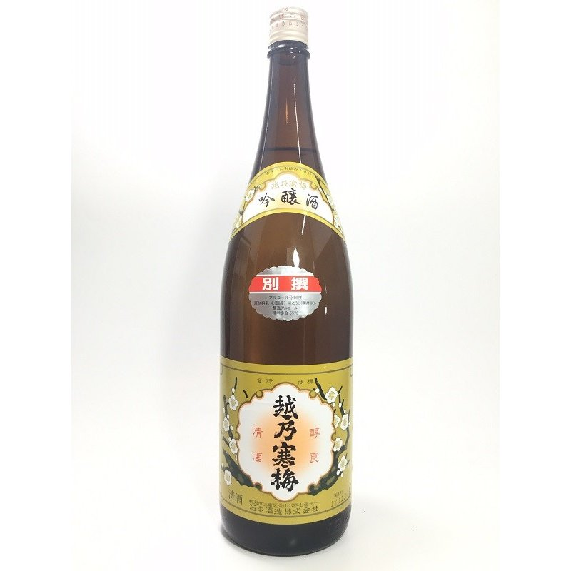越乃寒梅 別撰(吟醸) 1.8L rakuiti-sake