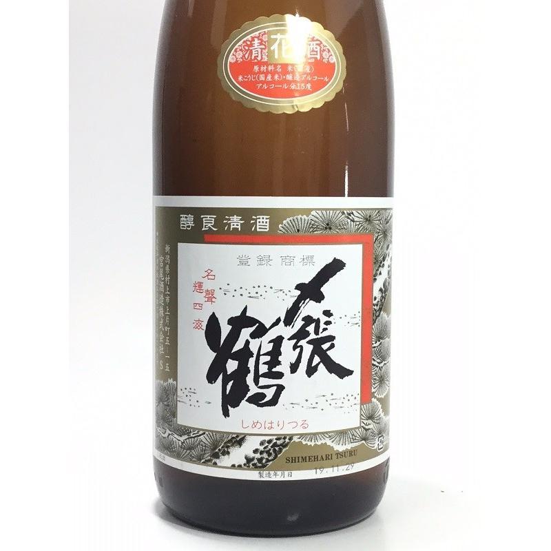 〆張鶴 花 1.8L|rakuiti-sake|02