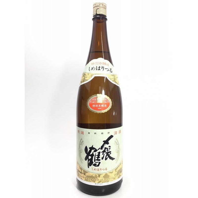〆張鶴 雪 1800ml|rakuiti-sake
