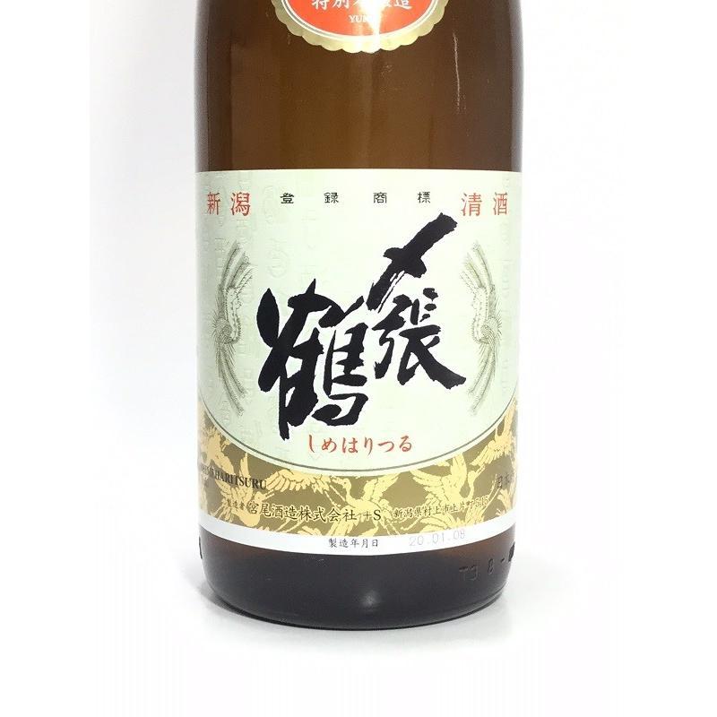 〆張鶴 雪 1800ml|rakuiti-sake|02