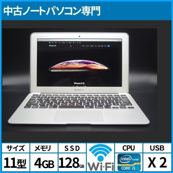 格安 MacBook air 13inchi mid 2013、120GB SSDD搭載 Mac OS x 10.8.5 /i5M /11型 HD /SSD:120GB/4GBメモリ/アップル