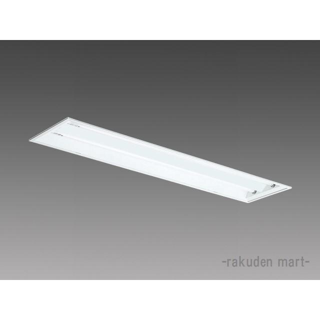 (キャッシュレス5%還元)三菱電機 EL-LYB4302B AHX(26N4) LED照明器具 直管LEDランプ搭載ベースライトLファインecoシリーズ(一般用途) 埋込形 下面開放タイプ