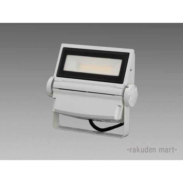 (キャッシュレス5%還元)三菱電機 EL-S3004N/W AHN AHN AHN LED照明器具 LEDエクステリア ライティングスケープ 灯具 81e