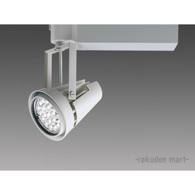 (キャッシュレス5%還元)三菱電機 EL-S3006N/W LED照明器具 LEDスポットライト 一般用途