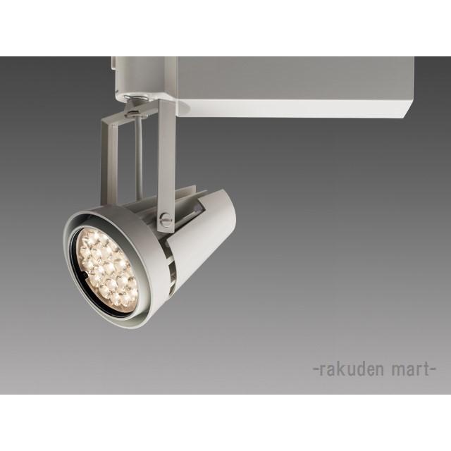 (キャッシュレス5%還元)三菱電機 (キャッシュレス5%還元)三菱電機 (キャッシュレス5%還元)三菱電機 EL-S3007WW/W LED照明器具 LEDスポットライト 一般用途 1a5