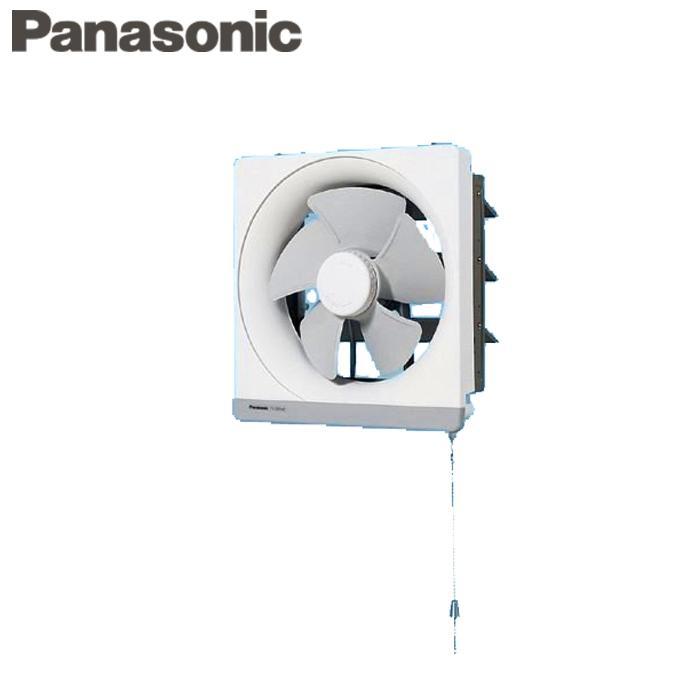 (送料無料)パナソニック FY-25PM5 一般用・台所用換気扇 金属製換気扇