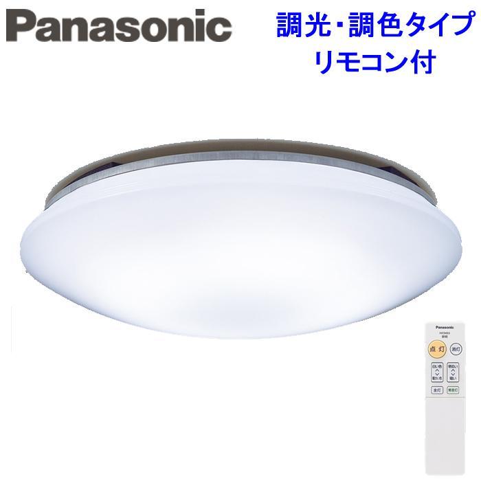 送料無料 パナソニック LHR1862 LEDシーリングライト 調光 〜6畳 LHR1860Hの後継品 調色タイプ 商品追加値下げ在庫復活 ラッピング無料 リモコン付